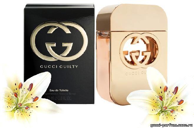 гуччи парфюм Gucci Guilty гуччи гилти цена туалетная вода мужской